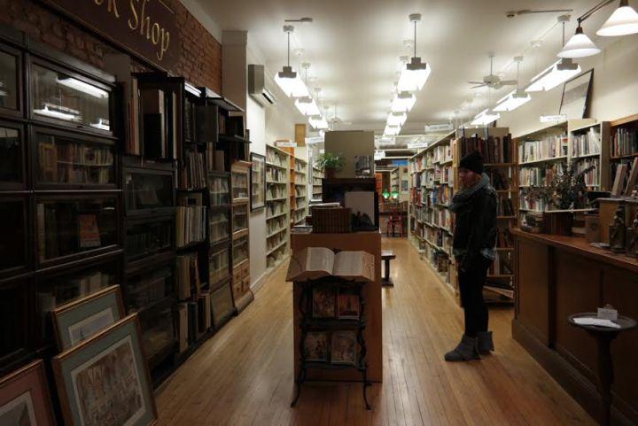 hudson 4 sissy bookstore